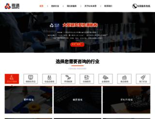 exelon-gaming.net screenshot