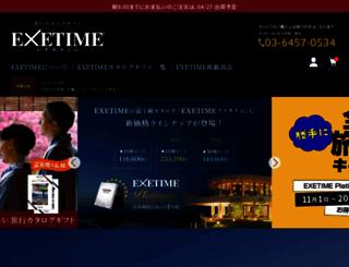 exetime.jp screenshot