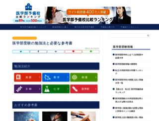 exevo.info screenshot