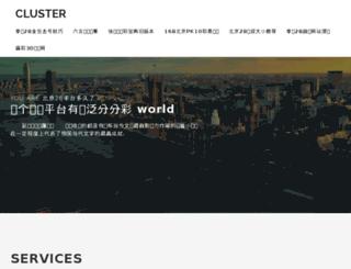 exexxa.com screenshot