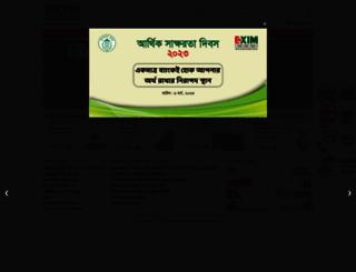 eximbankbd.com screenshot
