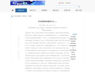 exitolsztyn.com screenshot