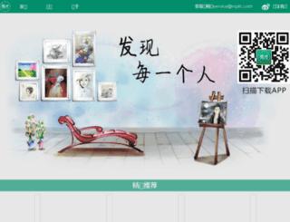 exiucai.com screenshot