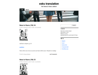 exkstl.wordpress.com screenshot