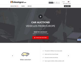 exleasingcar.com screenshot