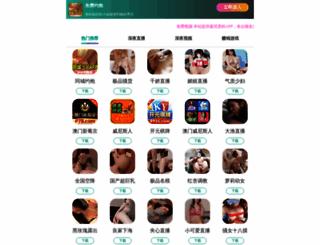 exlinkx.com screenshot