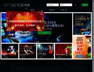 exosyn.com screenshot