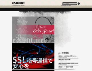 exout.net screenshot