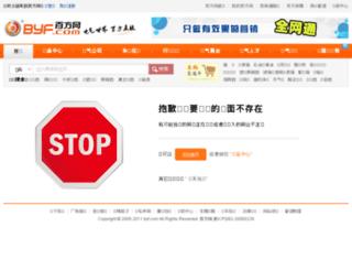 exp.byf.com screenshot
