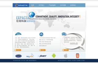 expacta.com.cn screenshot