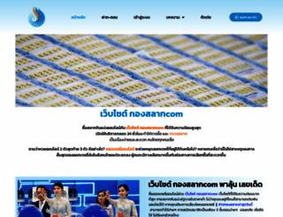 expatideas.com screenshot