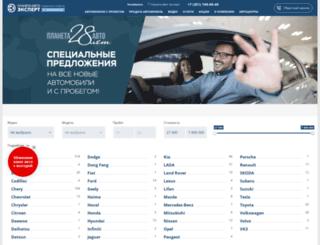expavto.ru screenshot