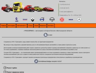 expert-servise.ru screenshot
