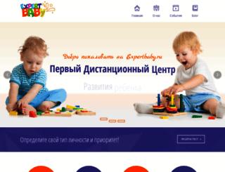 expertbaby.ru screenshot