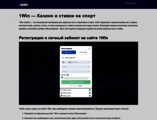 expertonline.kz screenshot