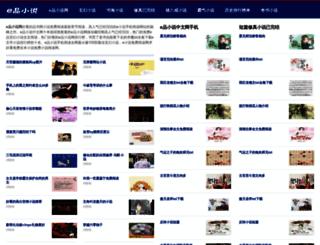 exphonebook.com screenshot