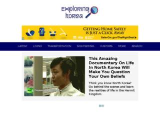 exploringkorea.com screenshot