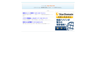 expo-dp.com screenshot
