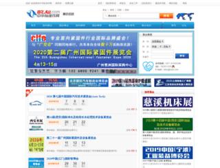 expo.bzjw.com screenshot