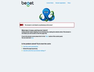 expo2008.ru screenshot