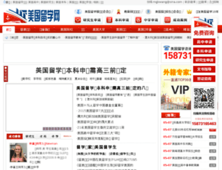 expoenglish.com.cn screenshot