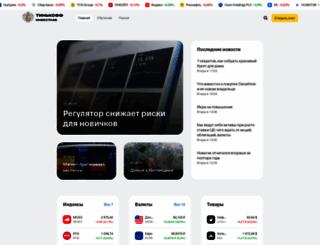 expokazan.ru screenshot