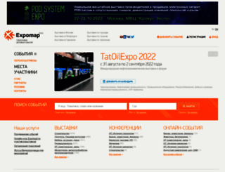 expomap.ru screenshot