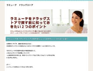 exportimportusa.net screenshot