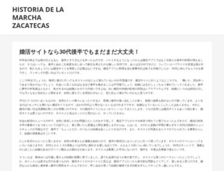 expresocharro.com screenshot