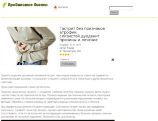 expressmed.spb.ru screenshot