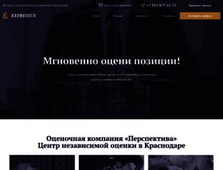 expressus.ru screenshot
