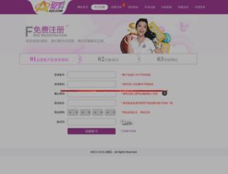 exsyezet.com screenshot