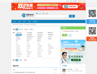 ext.iiyi.com screenshot