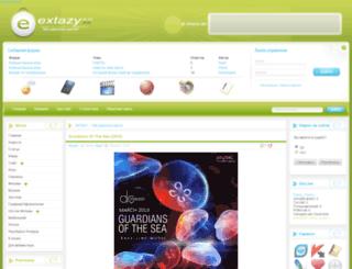 extazy.in.ua screenshot