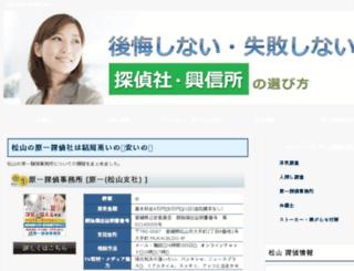 extazy.org screenshot
