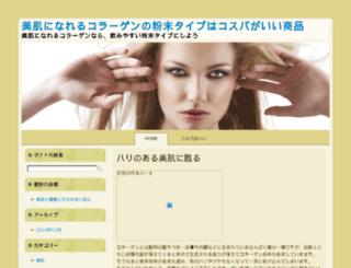 externallights.com screenshot