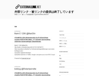 externallink.net screenshot