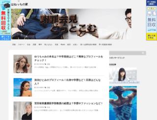 extradmt.net screenshot