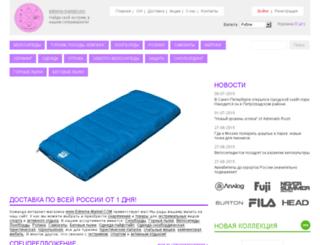 extreme-market.com screenshot