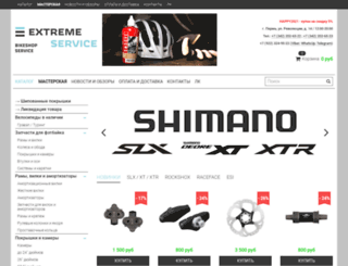 extreme-service.org screenshot