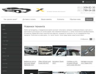 extremetuning.ru screenshot