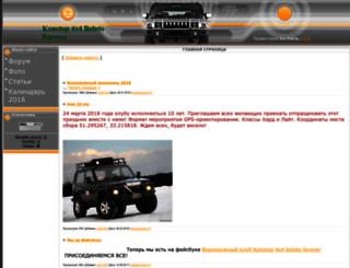 extrim-konotop.ucoz.ru screenshot