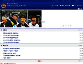 exui.cc screenshot