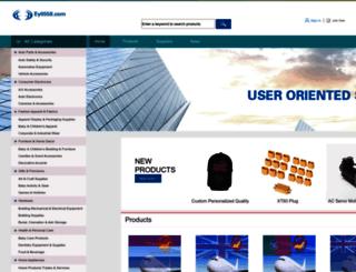 ey0558.com screenshot
