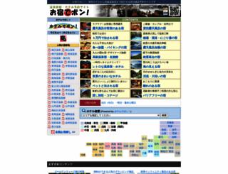 eyamax.com screenshot