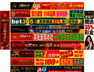 eyeblackstickers.com screenshot