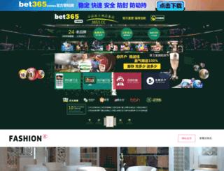 eyecandy828.com screenshot
