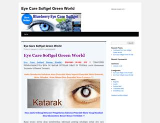 eyecaresoftgelgreenworld09.wordpress.com screenshot