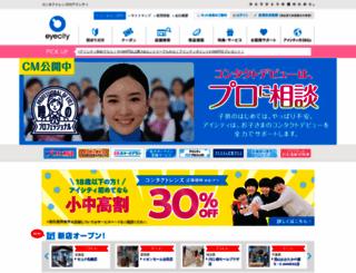 eyecity.jp screenshot