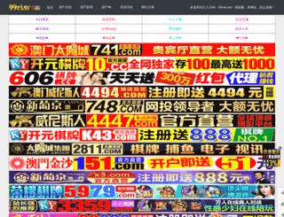 eyekang.com screenshot
